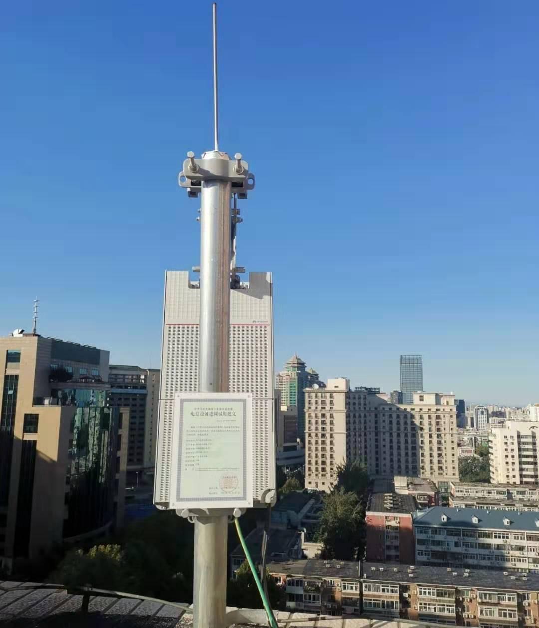 华为获颁中国首个5G无线电通信设备进网许可证