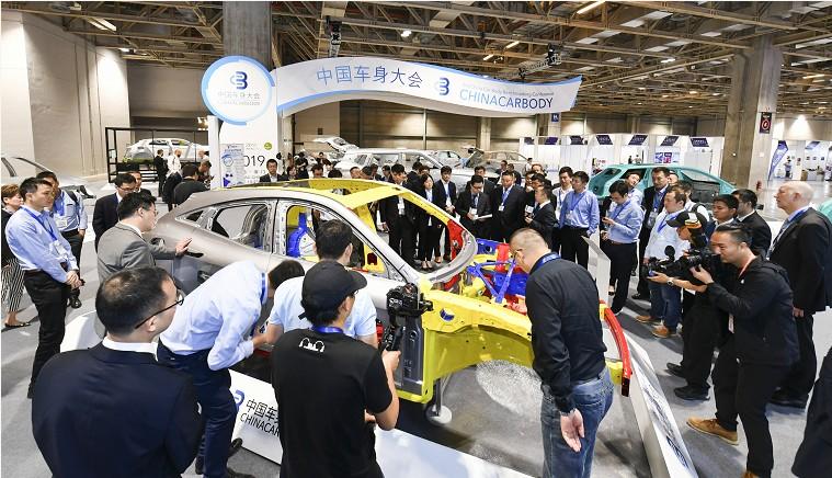 SERES(赛力斯)受邀参加2019中国车身大会 首度揭晓车身安全密码