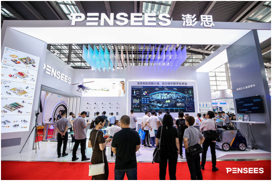 澎思立体化、信息化社会治安防控体系建设解决方案2019深圳安博会全新发布