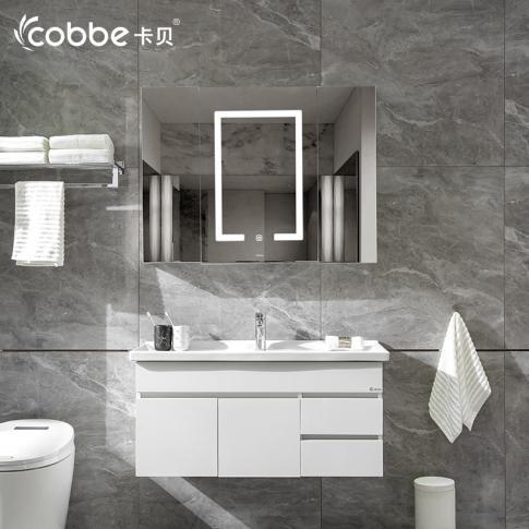 卡贝双十一好货,智能浴室柜,懂生活,更懂你