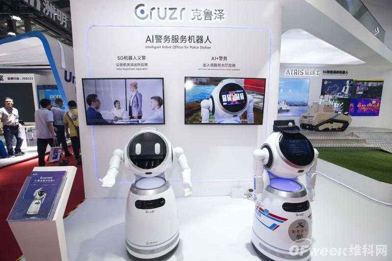 """安防智能化大势下,AI机器人如何让安防化""""被动""""为""""主动""""?"""