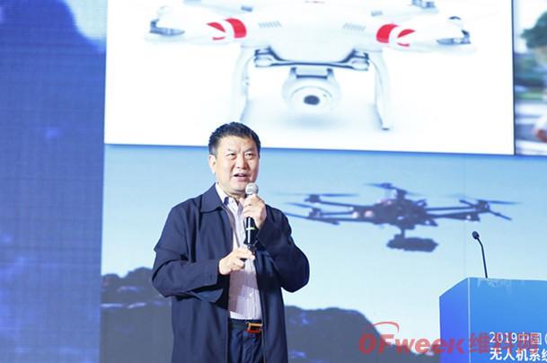 中國工程院院士樊邦奎:低空網絡與無人機