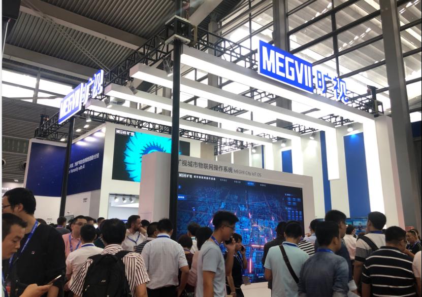 2019安博会:旷视推出城市级物联网操作系统 探索智慧城市建设