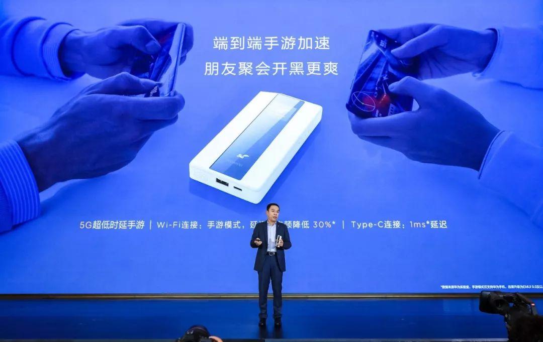为4G手机用户带来5G速度,华为用意何在?