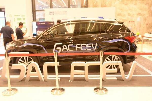 福田、广汽氢燃料电池汽车亮相佛山