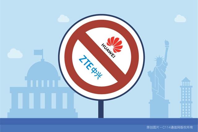 美国最早明年出台强制移除华为中兴设备法令