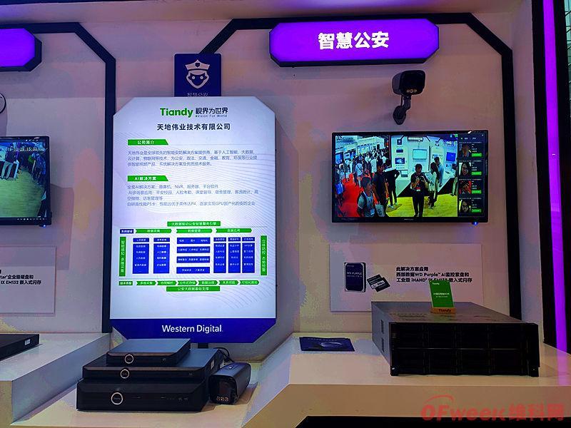 西部数据推出Purple系列SD卡和HDD,加码安防领域布局 —丁合超的个人博客