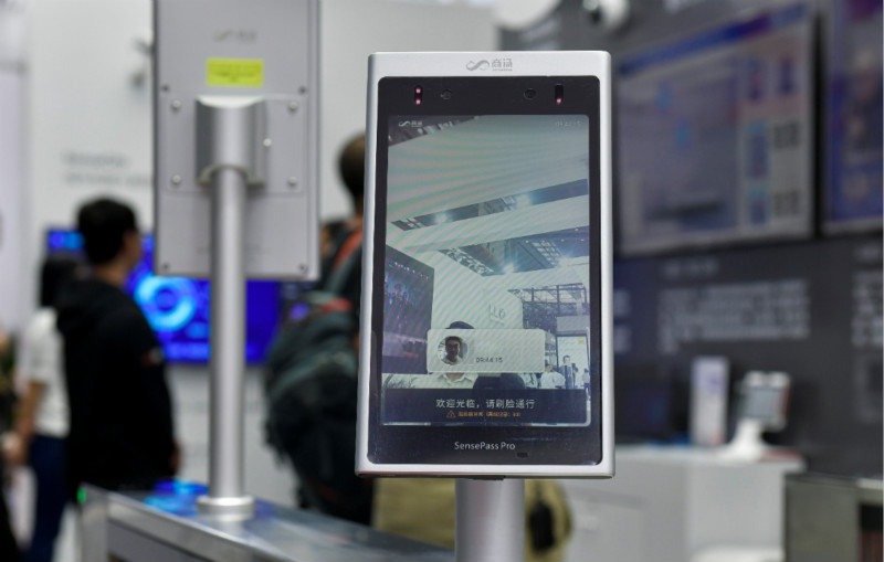 2019安博会 商汤科技定义智能城市操作系统