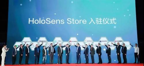 重磅首发!Huawei HoloSens Store智能视频算法商城来了