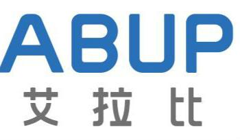 """ABUP艾拉比智能科技参评""""维科杯·OFweek 2019中国物联网行业最具成长力企业奖"""""""