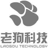 """深圳市老狗科技有限公司参评""""维"""