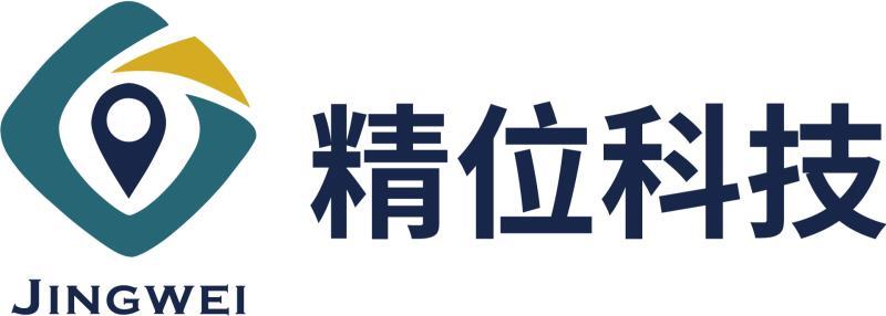 """成都精位科技有限公司参评""""维科杯·OFweek 2019中国物"""