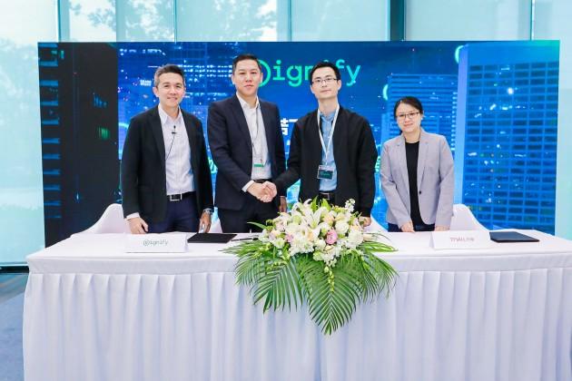 昕诺飞与天猫平台签署战略合作协议,加速打造物联网智能家居生态