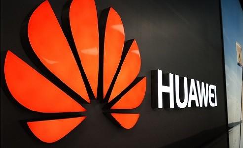 華為公布三季度經營業績:銷售收入6108億元