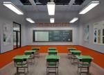 教育照明市場火熱 LED企業爭相布局