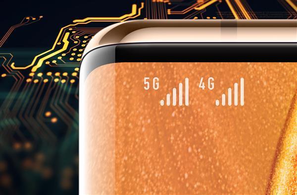 年度机皇今天开麦 华为Mate30系列5G版正式上市