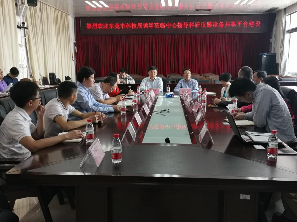 东莞市科技局领导一行莅临东莞校区科研管理中心