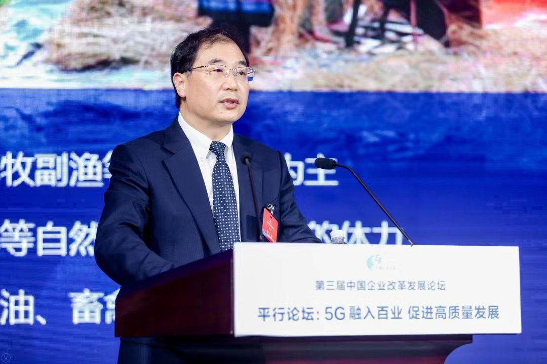 中国移动副总经理赵大春:5G将成为产业转型升级的加速器