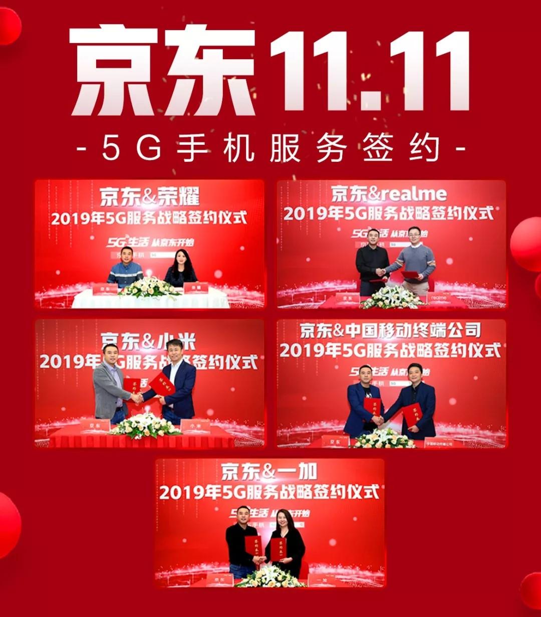 《5G大咖说》vivo秦飞:5G手机成消费者享受5G网络最佳入口