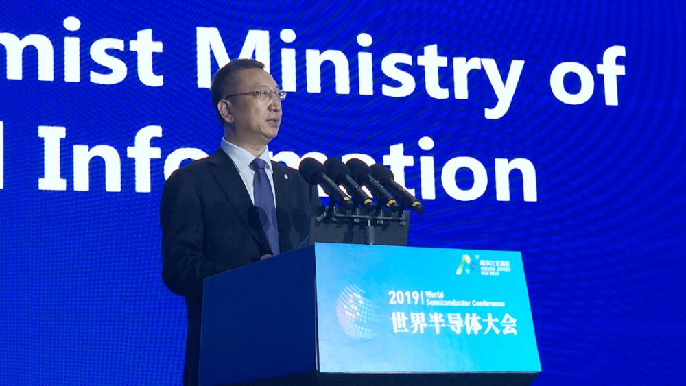 王新哲:我国工业互联网网络建设已