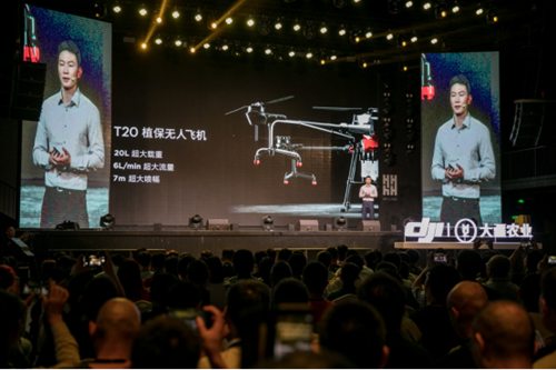 大疆农业公布最新植保无人机T20,实现三大行业首创