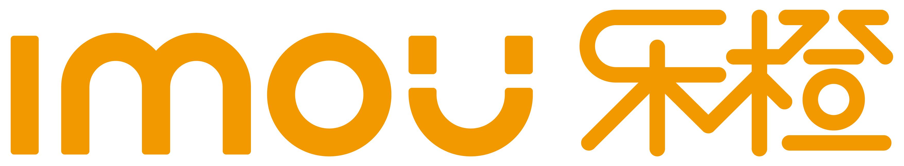 """杭州华橙网络科技有限公司参评""""维科杯?OFweek2019中国物联网行业创新技术产品奖"""""""