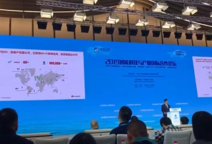 华为5G已基本全球布局,发货量超40万