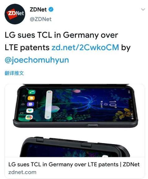起诉完三星、海信,LG又在德国起诉TCL