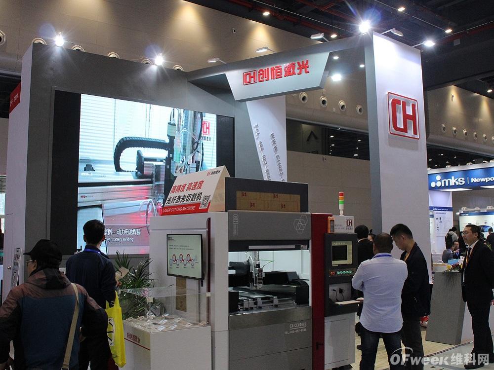 武汉光博会首日掠影:激光企业都有谁?