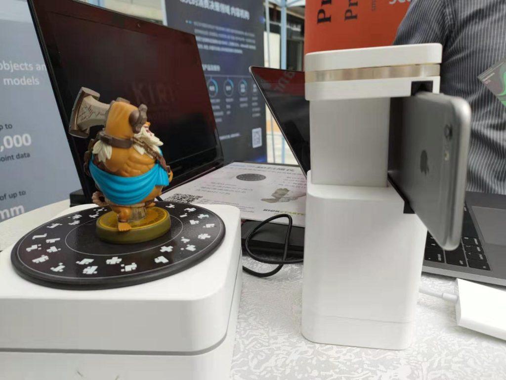 """首款把智能手机变成3D扫描仪""""Phiz""""2020年初中国上市"""