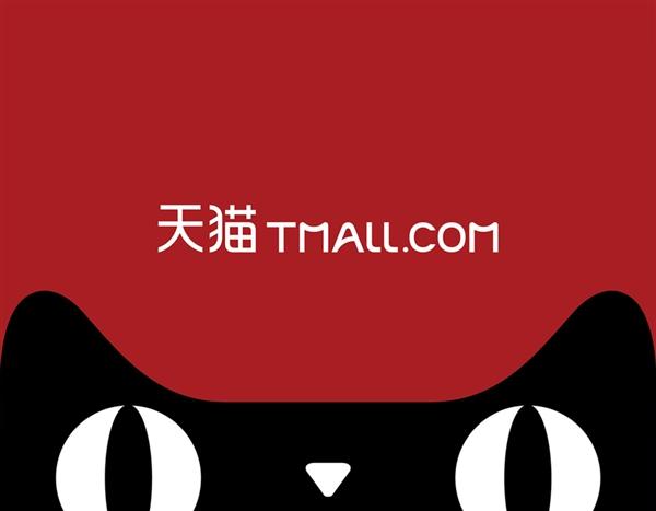 天猫双11各大品类品牌榜公布:苹果、华为、荣耀手机前三