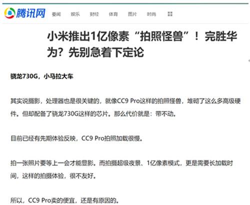 荣耀副总裁谈手机摄像的痛点和前景