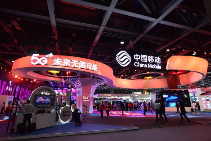 预见5G智慧未来 2019中国移动全球合作伙伴大会进行时