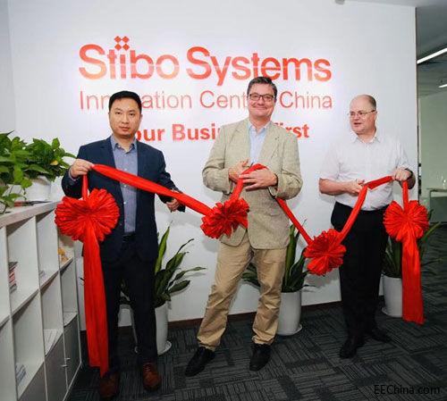 成立深圳创新中心 思迪博软件加速中国企业转型进程