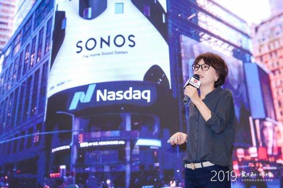 优化智能背景音乐场景,Sonos分享智能家居新见地