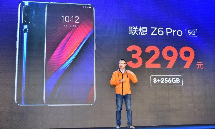 联想Z6 Pro 5G版发布,支持5G/4G双卡双待价格创新低
