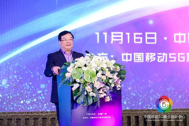 """中国移动李正茂:深化5G+AICDE融合,打造""""NaaS网络即服务""""能力"""