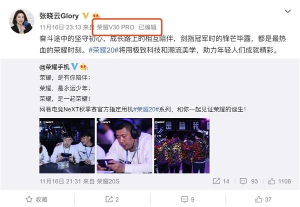 荣耀5G顶配旗舰曝光:手机真买早了