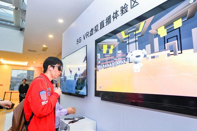 两大博物馆首次通过华为5G手机 实现国宝跨时空协奏