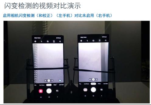 ams全新颜色传感器让你爱上手机摄影