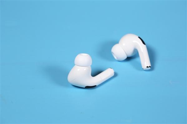 苹果AirPods Pro音质提高,仍比不上三星Galaxy Buds?