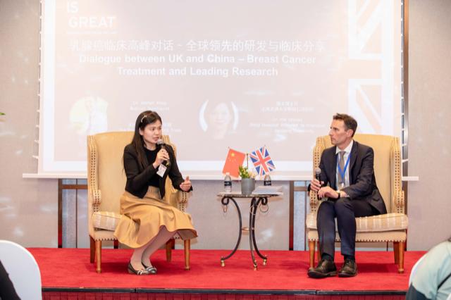 2019中英癌症创新大会落幕 两国专家合力告别谈癌色变