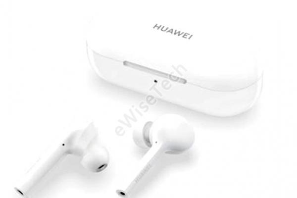 摆脱耳机线束缚,真蓝牙耳机——华为 FreeBuds 悦享版
