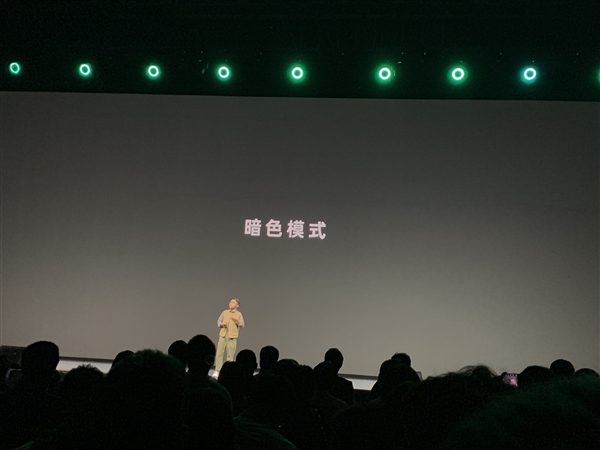 OPPO迄今最完美系统 ColorOS 7发布