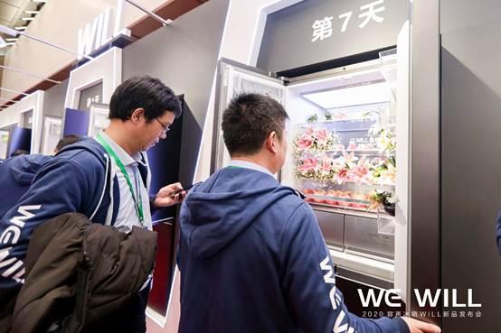 """把果蔬""""种在冰箱长7天""""?容声发布WILL冰箱秀养鲜绝技"""