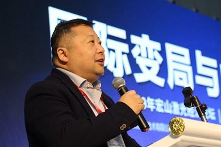2019年宏山激光·金一南经济论坛成功举办