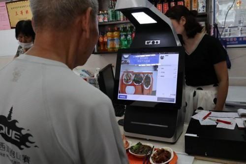 刷脸售货机开创零售业新商机,3D传感解决无人支付难题