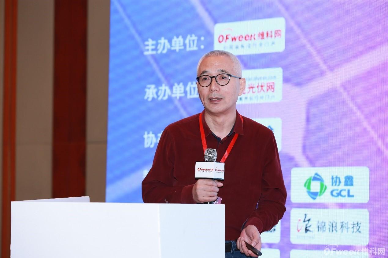 中山大学太阳能系统研究所所长沈辉:2020年光伏发电占比3-5%