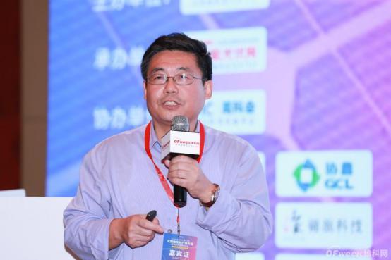 南方科技大學教授徐保民:高效率高穩定鈣鈦礦太陽能電池的研究