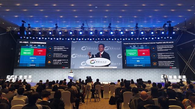 华为张顺茂:5G+AI+鲲鹏云服务使能工业互联网成为现实